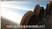 630*8油田管道 直埋蒸汽發泡保溫管*執行標準