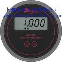 DM-2005-LCDDwyer DM2000数显差压变送器