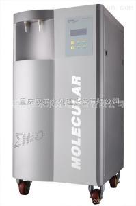 1254Molbiochem摩爾生化型純水器