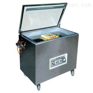 供应腌豆干快速热封真空包装机、博海连续拉伸膜真空包装机