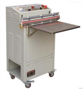 520型全自動拉伸膜真空包裝機,大型水平式食品真空包裝機械