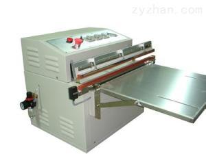 供应松本永亮牌HZQ420盒式真空包装机