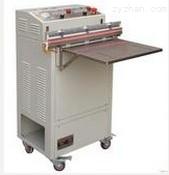 松日機械供應多功能全自動玉米真空包裝機