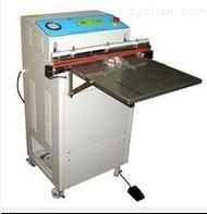 供应启洲包装DZD-1000型供应自动真空包装机