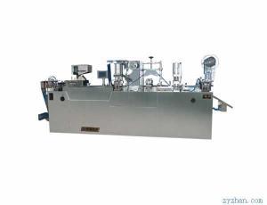 DPP-250FII浙江藥品包裝機