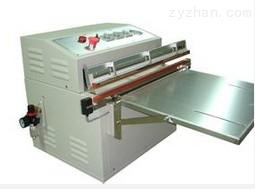 諸城旭康供應520型全自動連續拉伸膜真空包裝機
