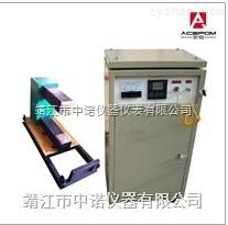 APC-2APC-2齒輪加熱器