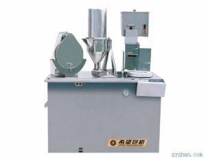 CGN-208E胶囊充填机/半自动胶囊充填机:硬胶囊剂机械价格
