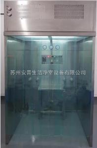NDFA防爆負壓稱量室