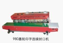 電動油墨印字機價格