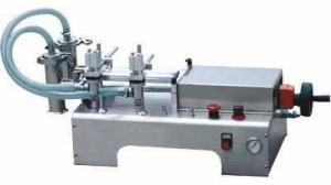 GFC-W-2Y全自動液體灌裝機廠家