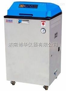 立式|臥式|柜式高壓蒸汽滅菌器廠家VP-5037V