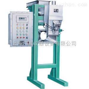 DCS-50A干粉砂浆包装机,腻子粉自动称重灌装机/阀口袋腻子粉灌装机