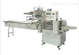 供應HZ-260柑桔多功能包裝機 枕式包裝機