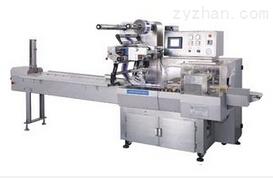 HZ-ZH20多功能枕式包裝機+裝盒機 HZ-s2包裝生產線