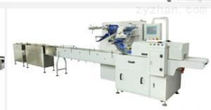 誠信企業供應上海巧克力枕式包裝機/面包全自動包裝機/食品包裝機
