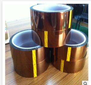 齊全PCB板金手指保護膠帶 線路板波峰焊錫遮蔽膠帶