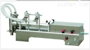 顆粒灌裝機  全自動下料設備 稱重式充填機