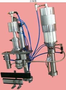 QGQ型全自動氣霧劑灌裝機 氣