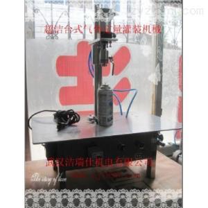 [合作] 微型罐體氣霧劑灌裝機械(cjxh-R)