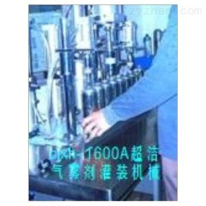 [合作] 自动化流水线气雾剂灌装机械(cjxh)