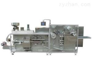 平板式泡罩包装机