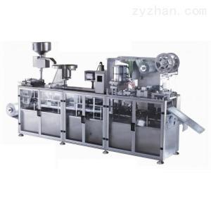DPT250型全自動多功能鋁塑泡罩包裝機