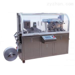 厂家 小型包装机 药丸、药片通用铝塑泡罩包装机