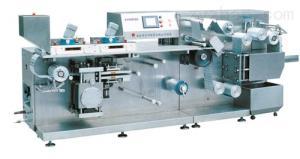 鋁塑泡罩包裝機,膠囊藥片包裝機,片劑壓板包裝設備