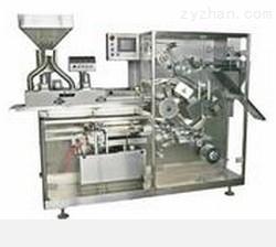 供应平板式铝塑包装机及泡罩包装机模具及配件