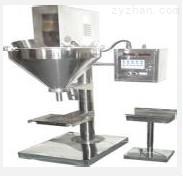電子秤定量到位粉末包裝機 定量大包劑量粉劑包裝機