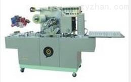 包装盒透明膜包装机/三维包装机自动(