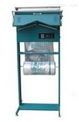 供應瑞安瑞康機械RK-300麻將透明膜三維包裝機