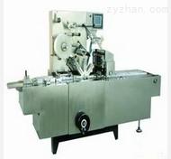 供应维生素盒透明膜包装机,茶叶透明膜三维包装机【厂家推荐】