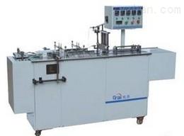 供應瑞安瑞康機械RK-300香水盒三維包裝機