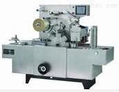 供應瑞安瑞康機械RK-400風濕膏盒透明膜三維包裝機