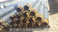 219*6石油復合預制聚氨酯保溫管廠家供應
