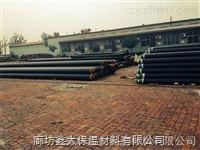 273*8石油預制復合聚氨酯保溫管廠家供應