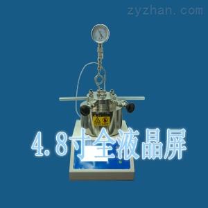 FY-10銷售精銳澤祥不銹鋼反應釜