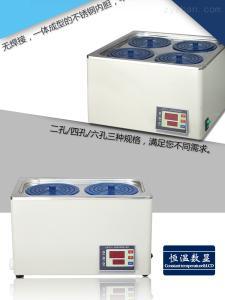 HH-4雙列四孔電熱恒溫水浴鍋