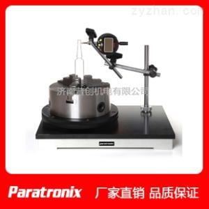CRT-01低硼硅玻璃瓶安瓿瓶轴偏差检测仪