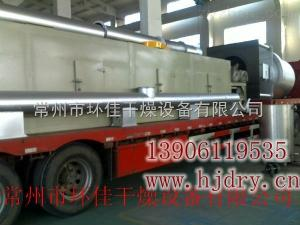 DW-1.2-8黄秋葵专用干燥机