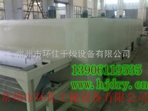 DW-1.2-8黄芪专用干燥机