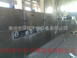 DW-1.2-8陈皮干燥机