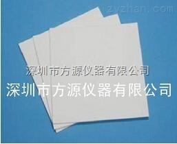 德國MN高吸水性試紙批發/高吸水性試紙材料/無塵高吸水性試紙