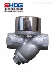 CS19H內螺紋 熱動力式蒸汽疏水閥
