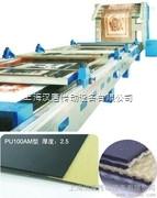 高强度毛毯机专用导带 印花导带
