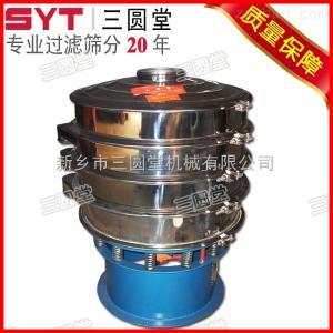 SY三次元振动筛 1米旋振筛 标准振动筛 三圆堂筛分设备