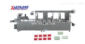 DPP-260SL平板式铝/塑/铝泡罩包装机