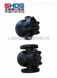 FT44H (鍛鋼)FT44H 杠桿 浮球式蒸汽疏水閥